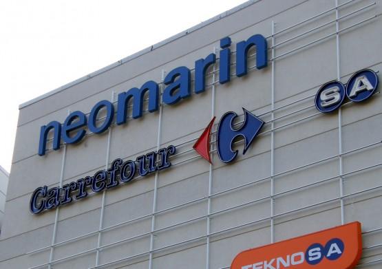 neomarin1