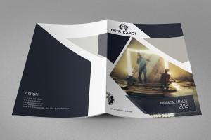 meta karot kurumsal kimlik tasarımı hucw katalog tasarımı (10)