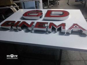 6 D cinema (3) copy