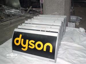 dyson tabela (1) copy