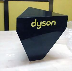 dyson tabela (3) copy