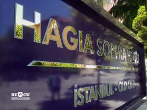 hagia sophia hotel (1) copy