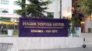 hagia sophia hotel (12) copy