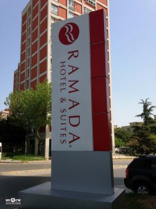 ramada hotel totem (4)