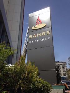 sahre (3) copy